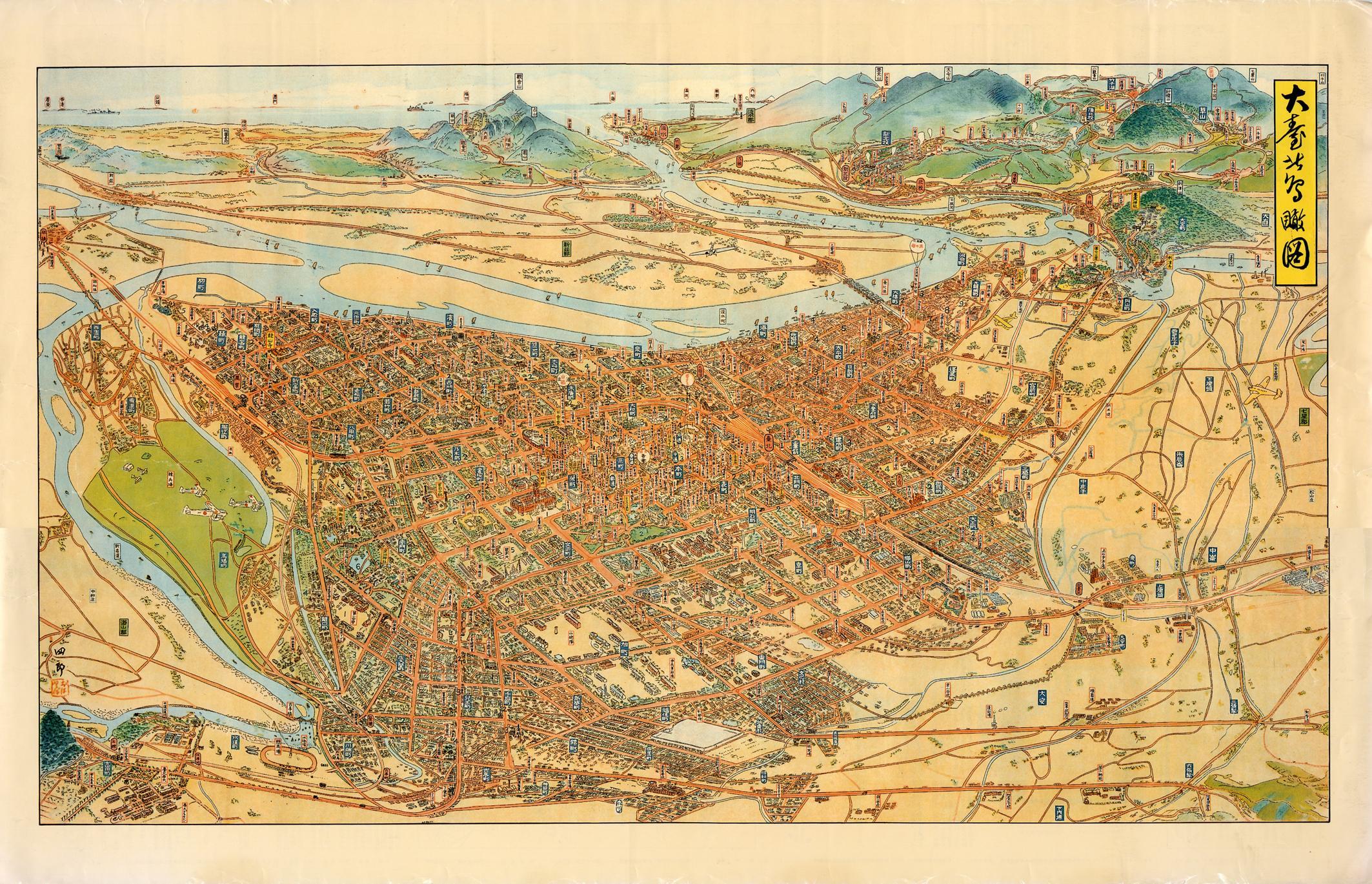 Bird's eye view of Greater Taipei 1935