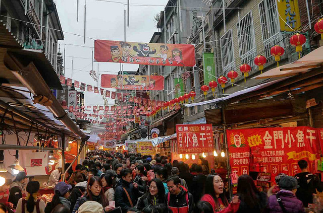 Dihua Street Offers Tradition and a Touch of     | Taiwan News