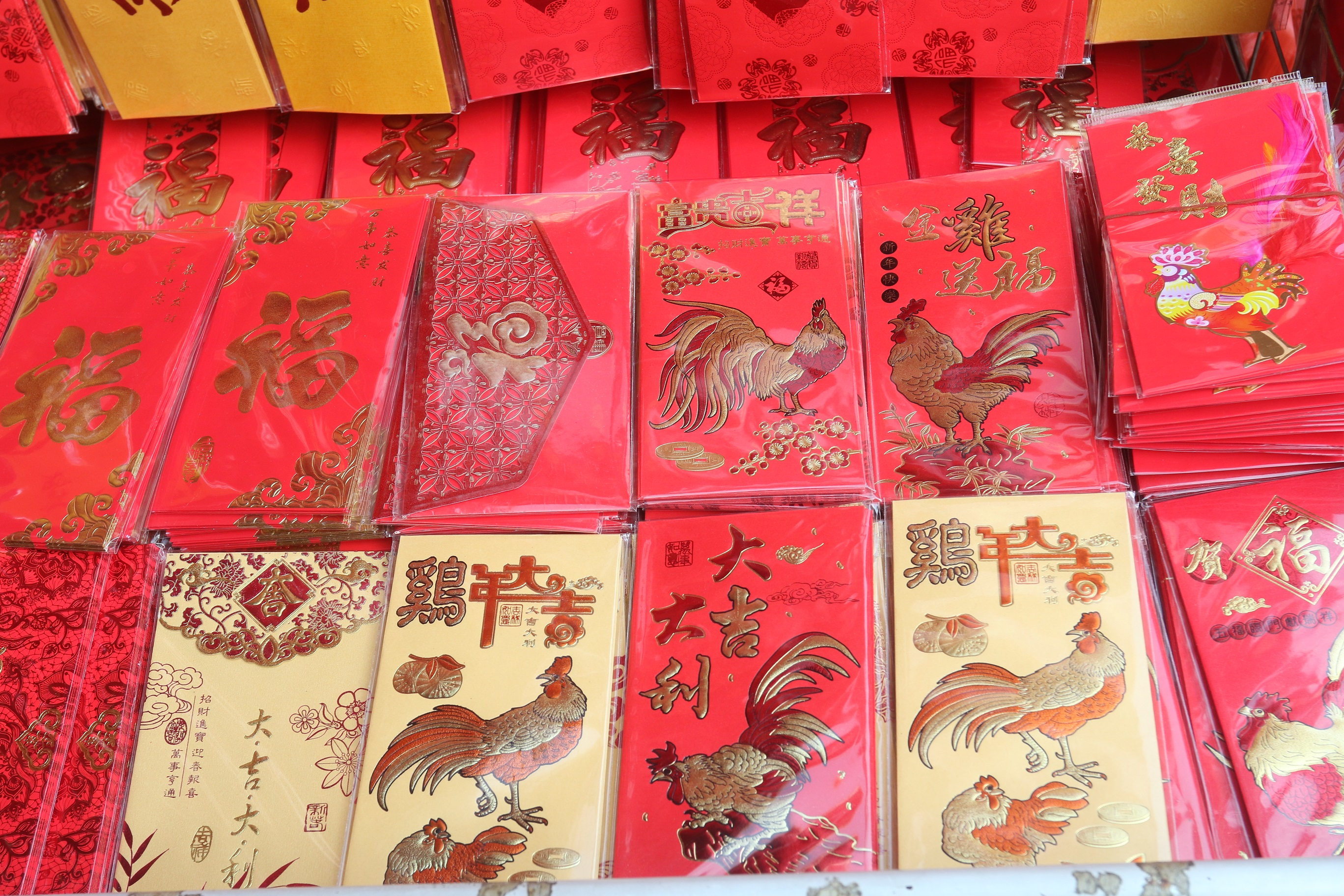 How much money should you put in red envelopes taiwan news year of the rooster red negle Image collections