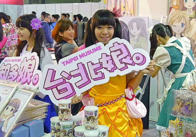 Taipei International Comics & Animation Festival opens in Nangang