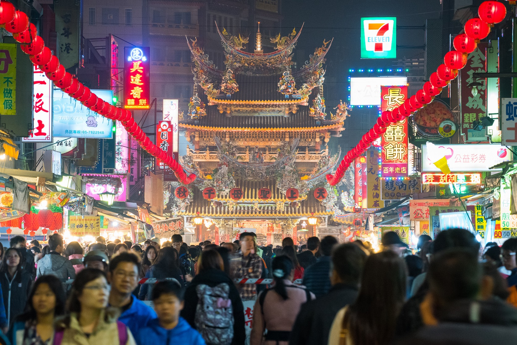 Chinese New Year Tour Package