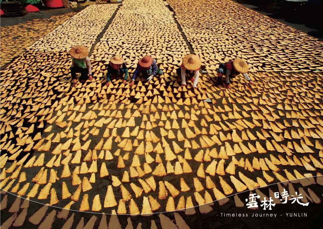 圖為雲林曬筍乾一景。(圖片來源:雲林縣政府文化處)