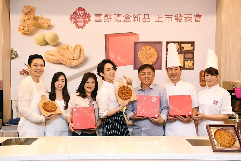 左3起向右依序:奇華餅家 蘇怡萱副理、歌手林宥嘉、奇華餅家 管健元 副總經理。圖片:奇華餅家提供。
