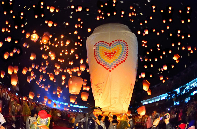 Pingxi Lantern Festival.