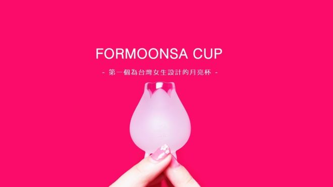 Menstrual cups approved by FDA and soon be available in Taiwan