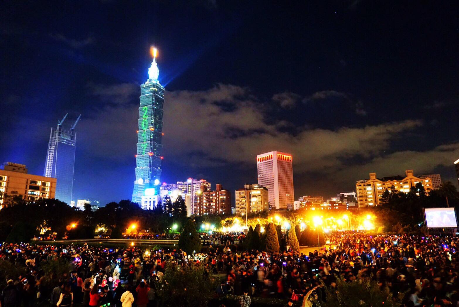 A night view of Taipei 101