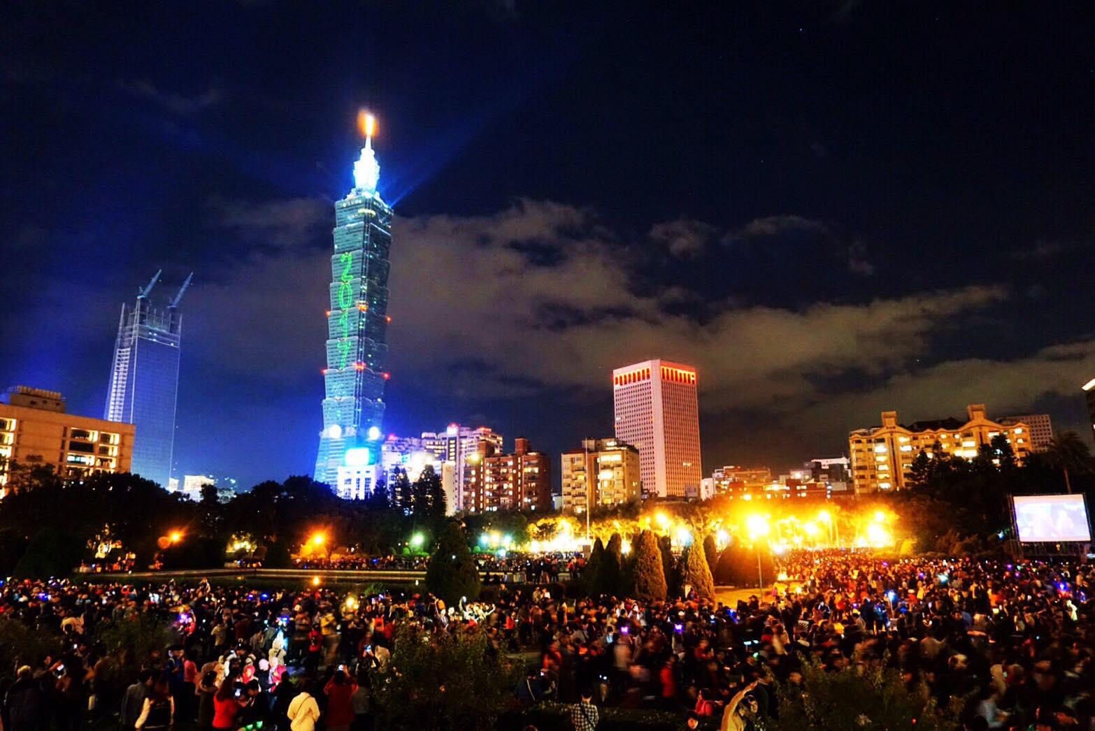 A night view of Taipei 101