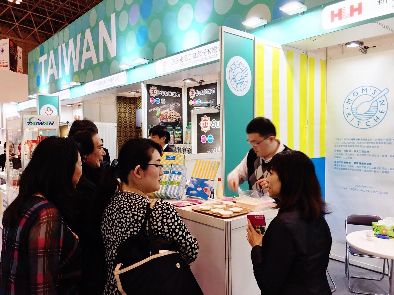 圖片為2016年台灣食品業者參加東京食品展一景。