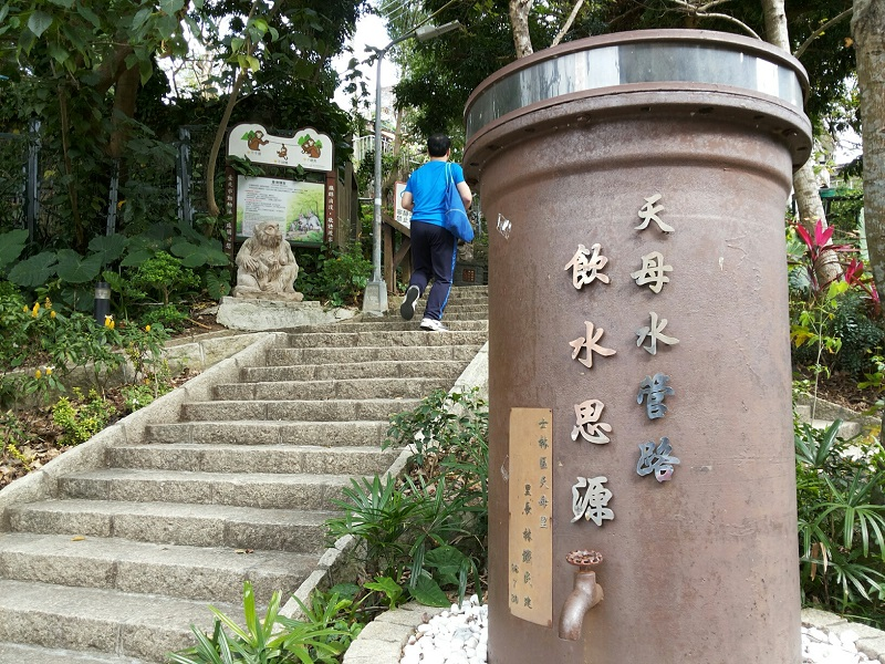 A convenient getaway from craziness of Taipei City—Tianmu Ancient Trail
