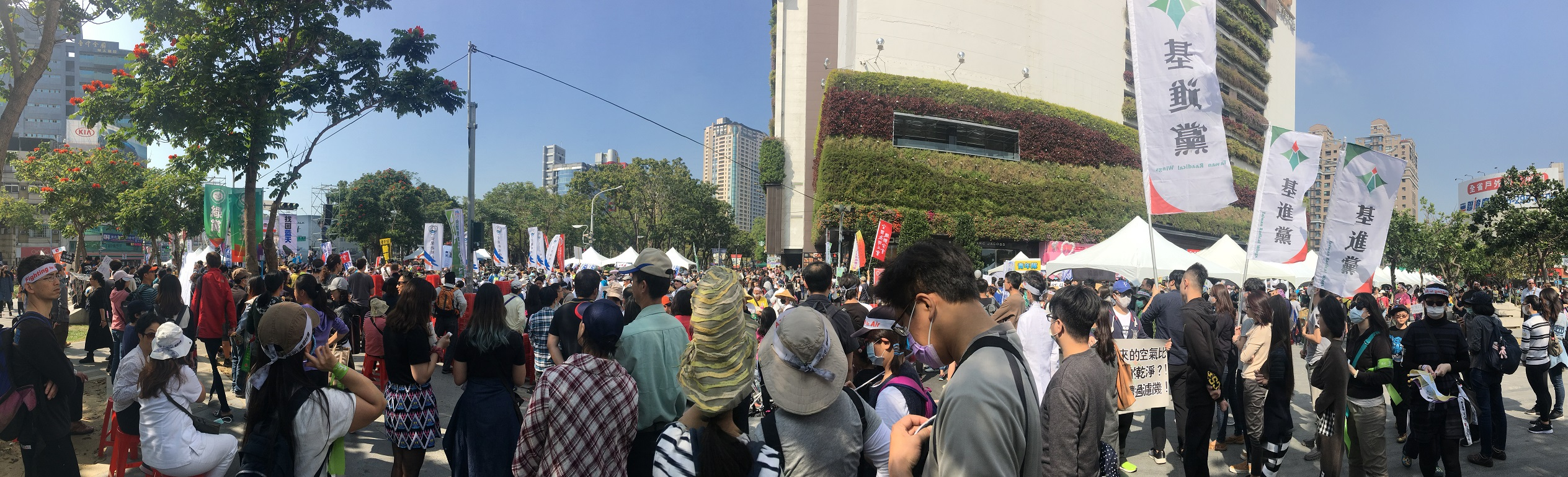 Panoramic view of protesters in rallying against pollution in Kaohsiung