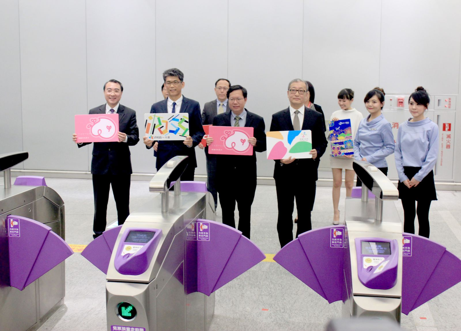 Taoyuan Airport MRT Line seals deal with four    | Taiwan News