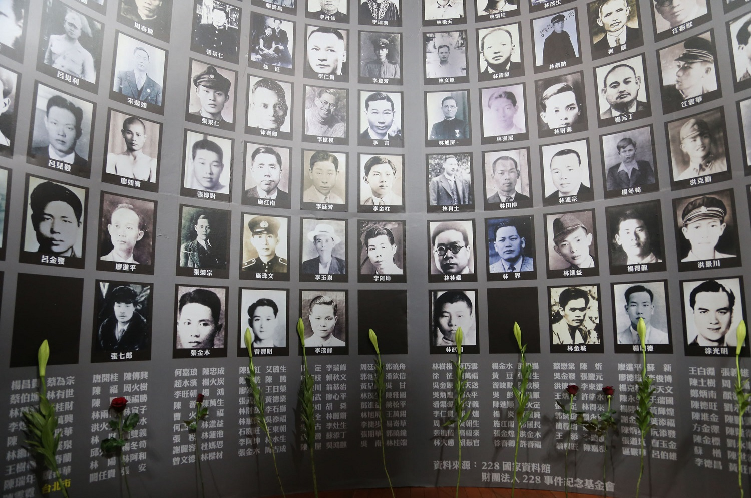 Exhibit on 228 Incident in Tainan