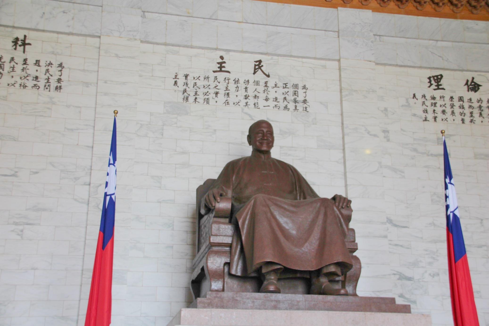 蔣中正銅像