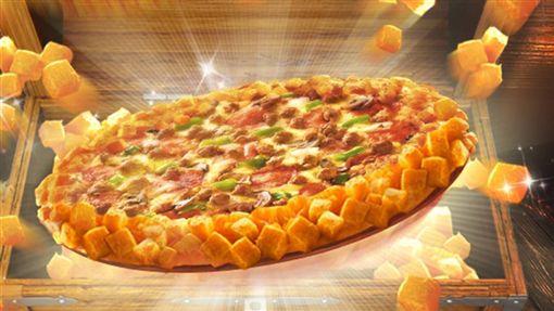 Pizza Hut's 228 promotion sparks public outcry