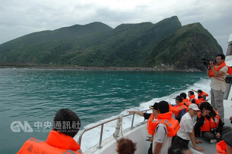 Réouverture de l'île Kueishan au Nord-est de Taiwan