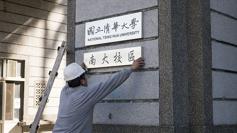 Six Taiwan universities sign contentious deals with China to limit academic speech