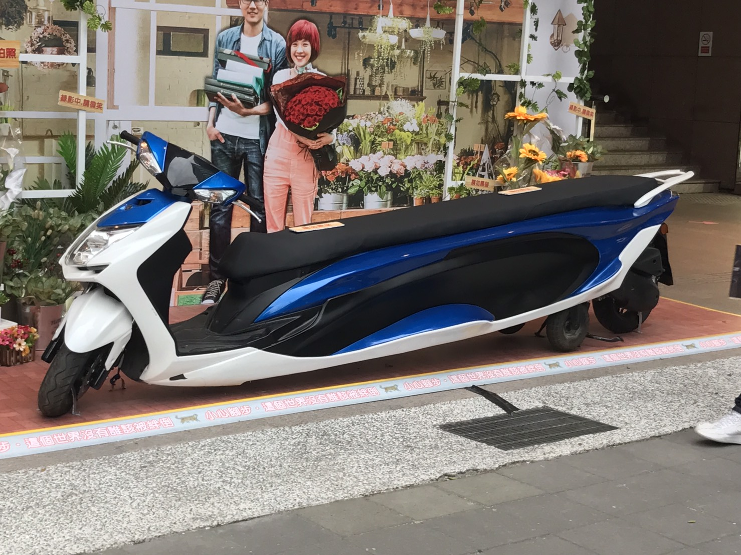 A modified scooter in Taipei. (Image from Dcard)
