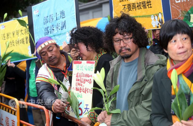 原運人士於凱道抗議。圖片來源:中央社