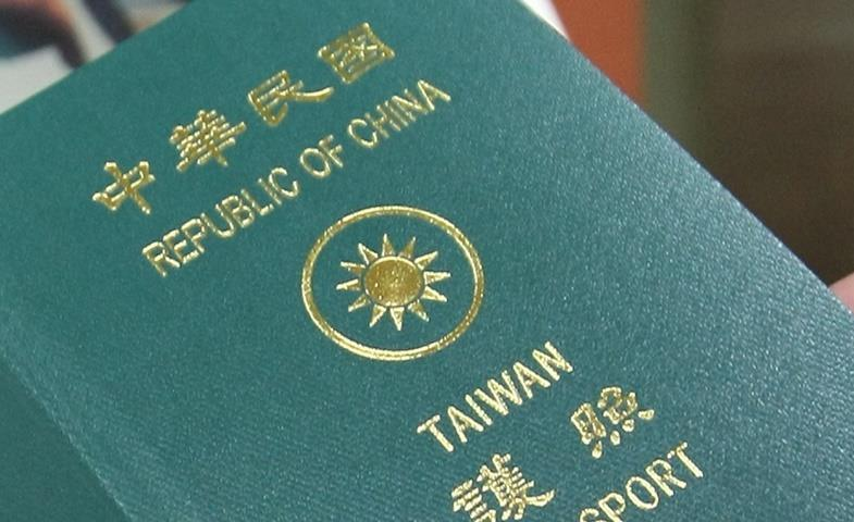 Taiwan passports ranked 59th most valuable