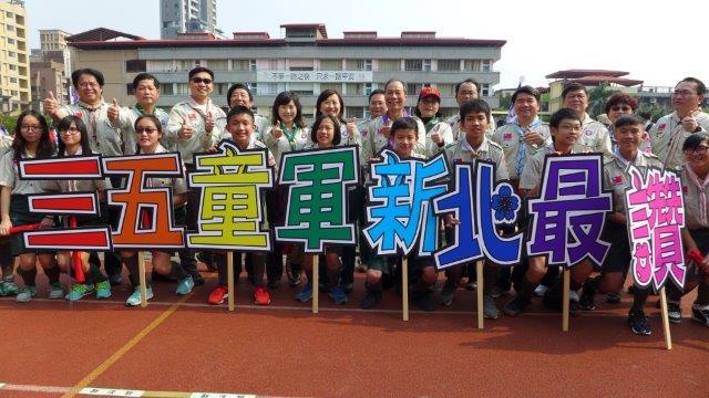 新北童軍績優連續三連霸 超過4000名童軍歡慶童軍節