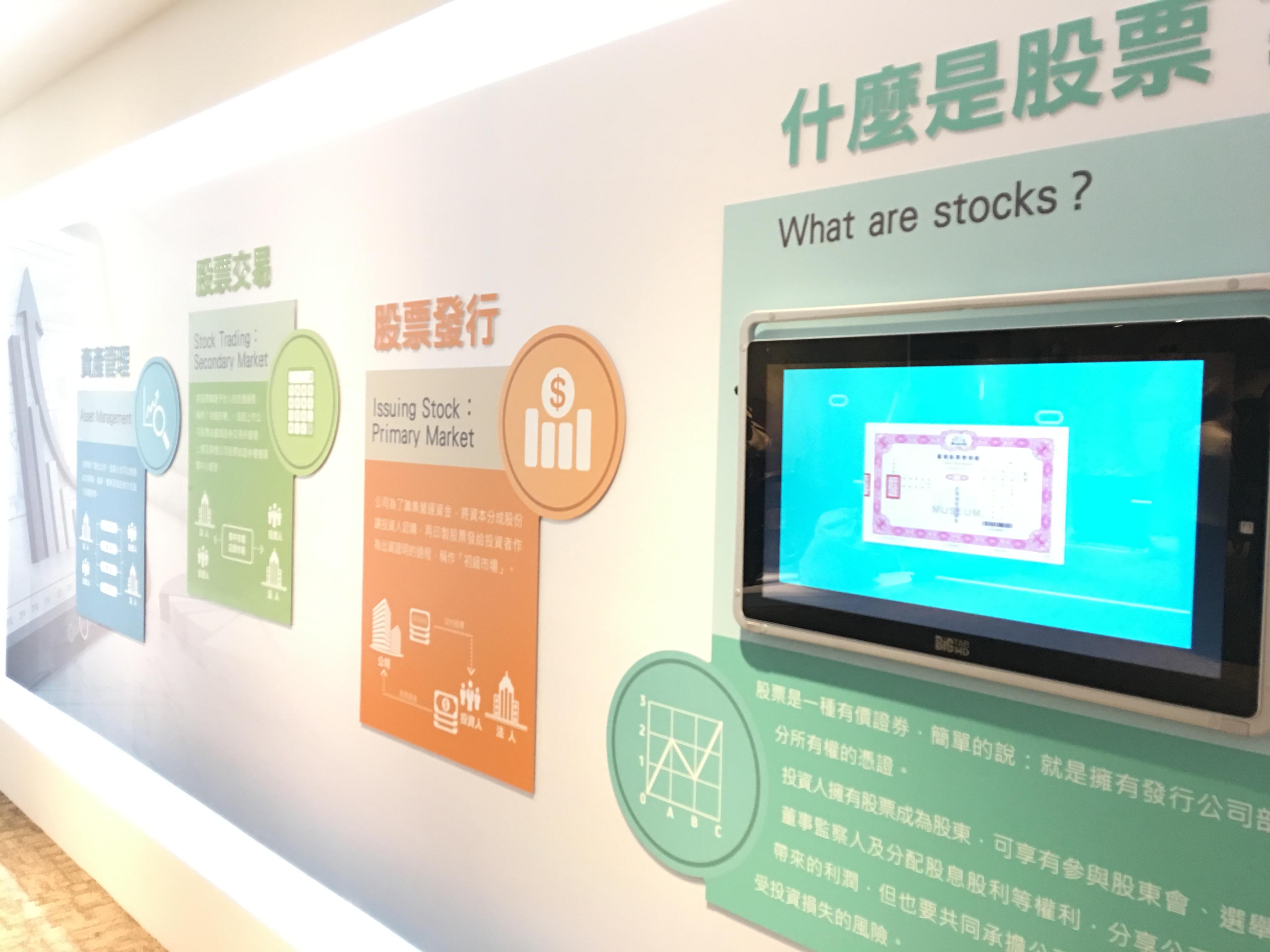集保「臺灣股票博物館」翻新  機器人pepper耀眼亮相