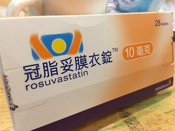 A box of rosuvastatin or also marketed as Crestor.