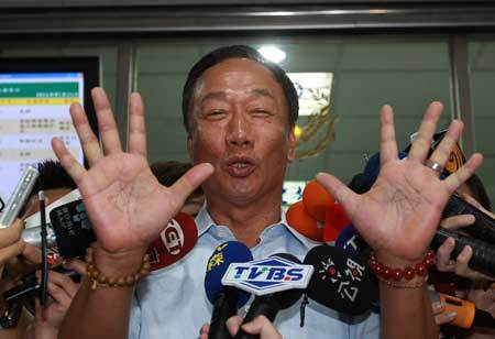 Terry Gou at an earlier court hearing in the case.