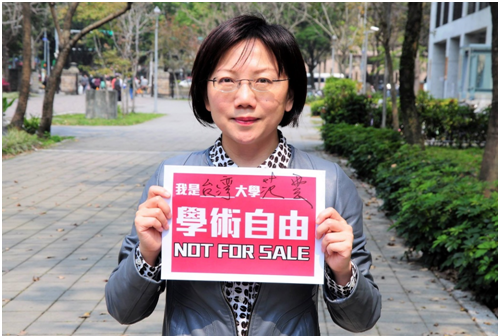 Taiwanese universities appeasing Chinese insecurities is a dangerous game