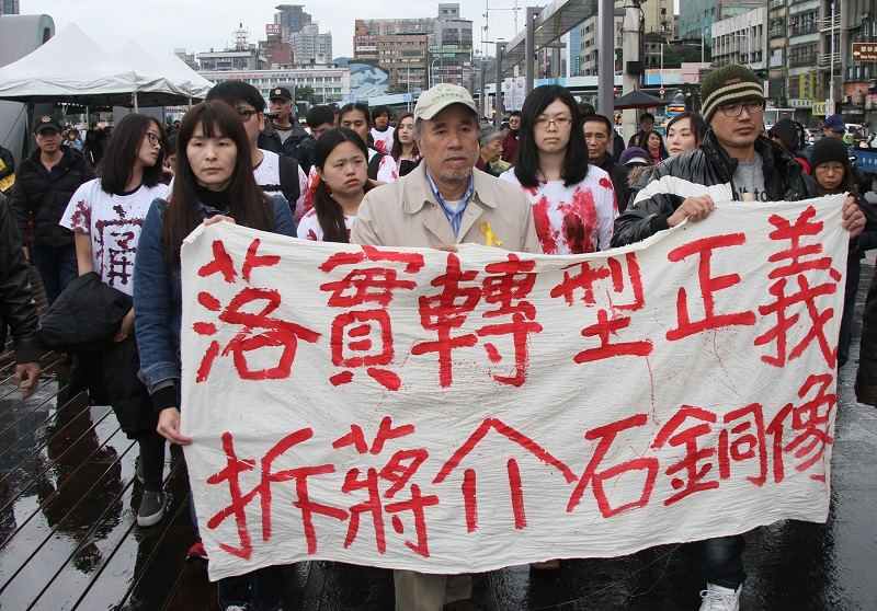 Protests, street art commemorate 228 event in Keelung