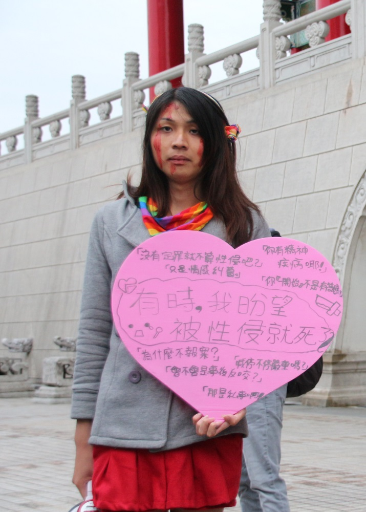 The good and bad of women's rights in Taiwan