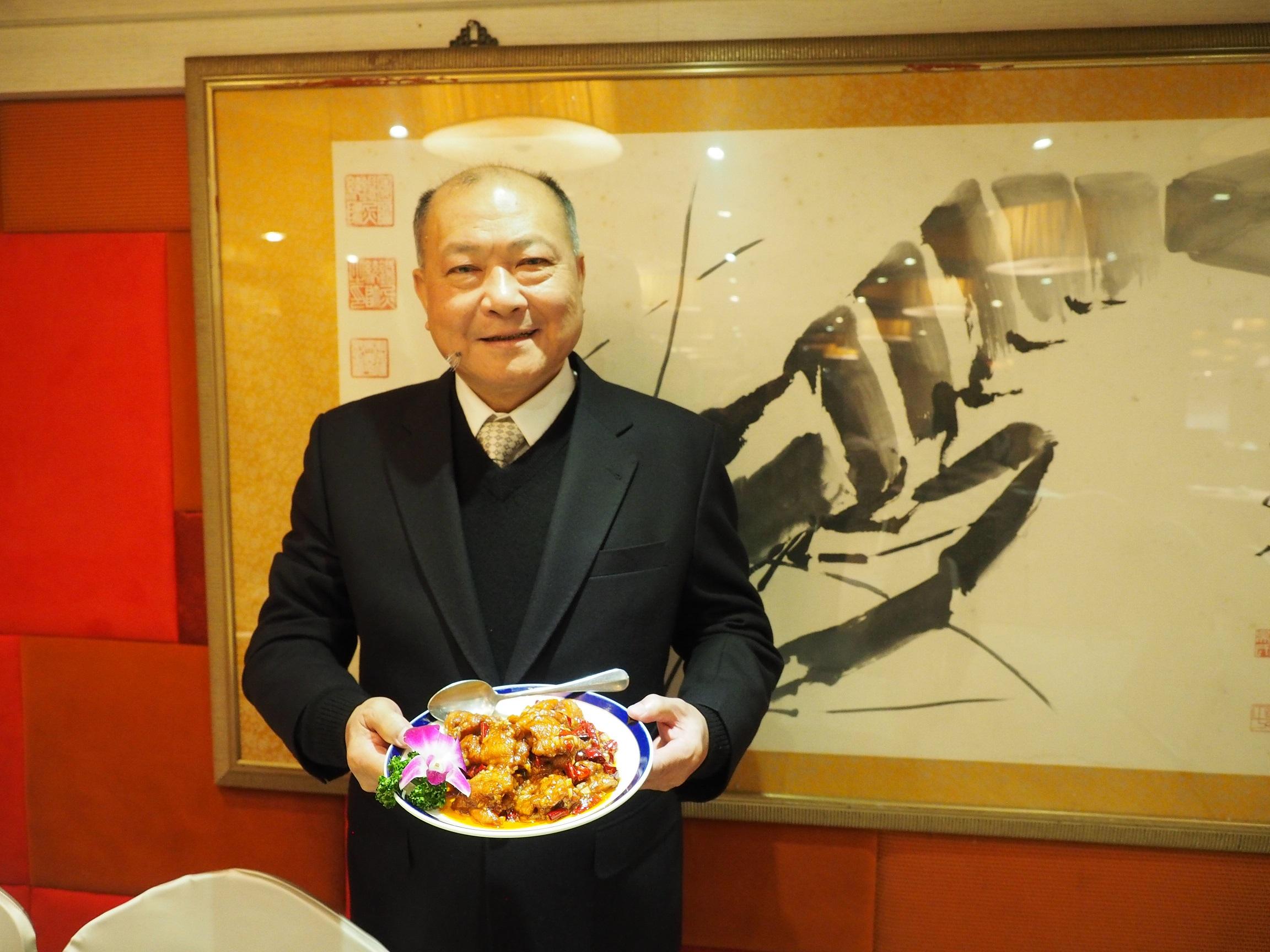 Recipe for General Tso's Chicken