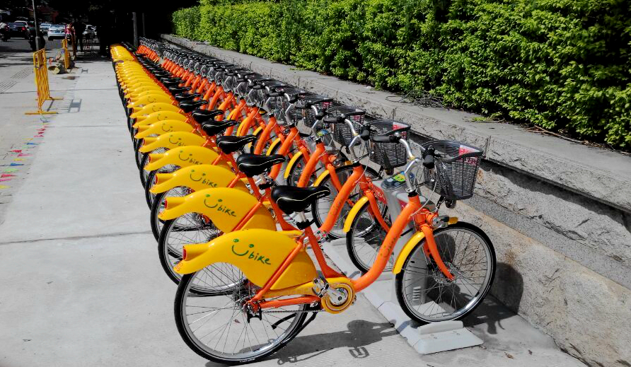 Youbike station in Zhongshan park
