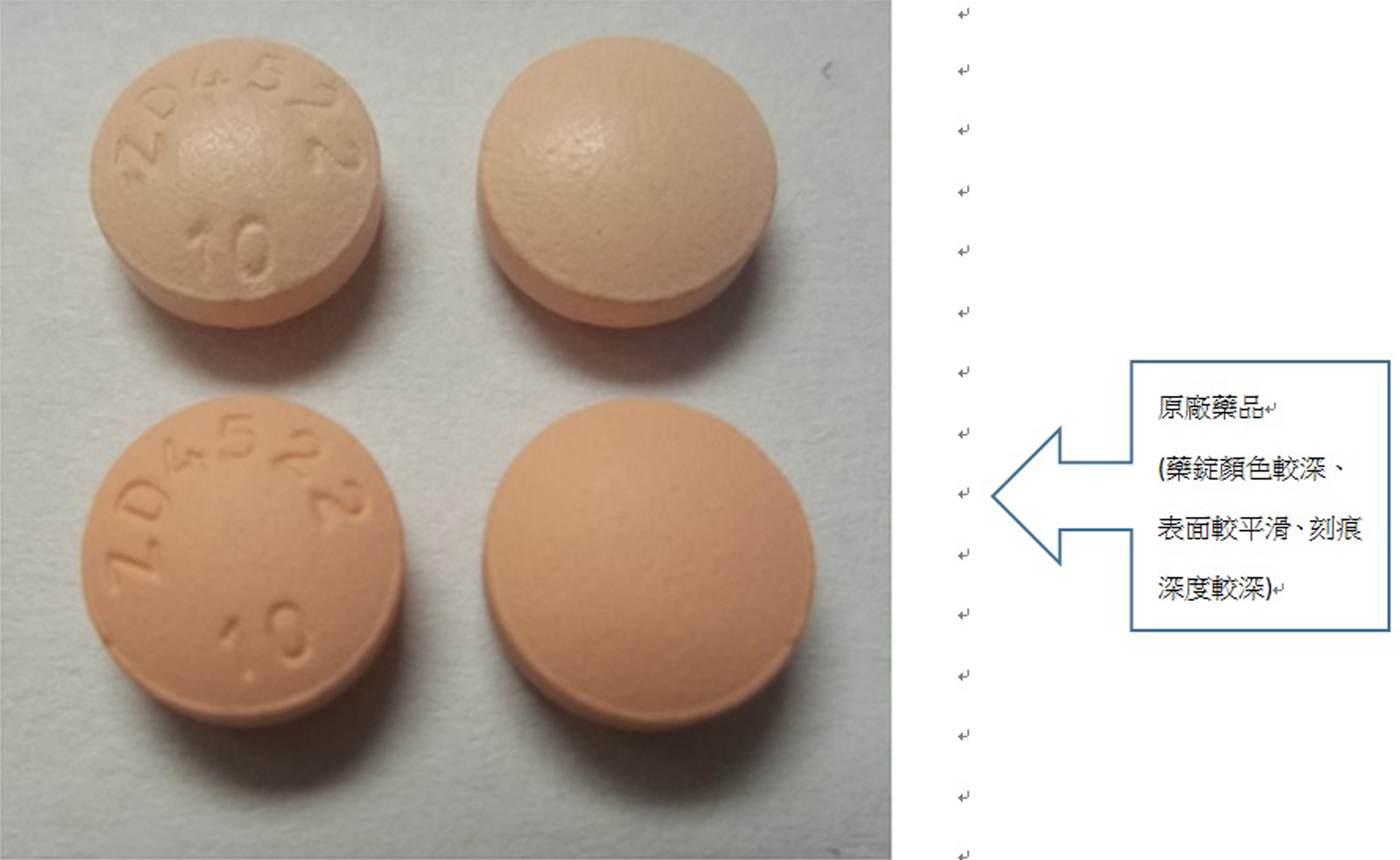 A comparison between the real and fake Crestor pills, the real drug has a darker color, is smoother and deep imprints.