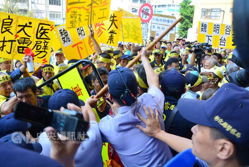 Workers protesting against the Formosa Chemicals closure last year.