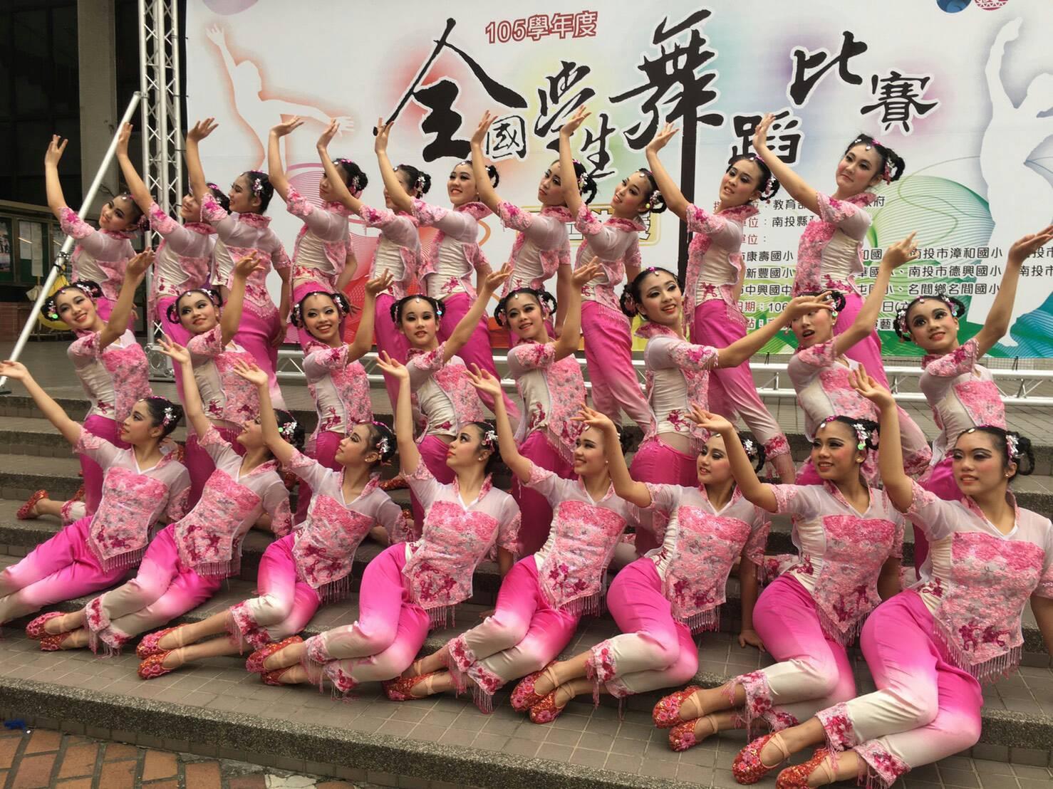2017年3月7日,全國舞蹈搶姣鞋。(照片由新北市立江翠國中提供)