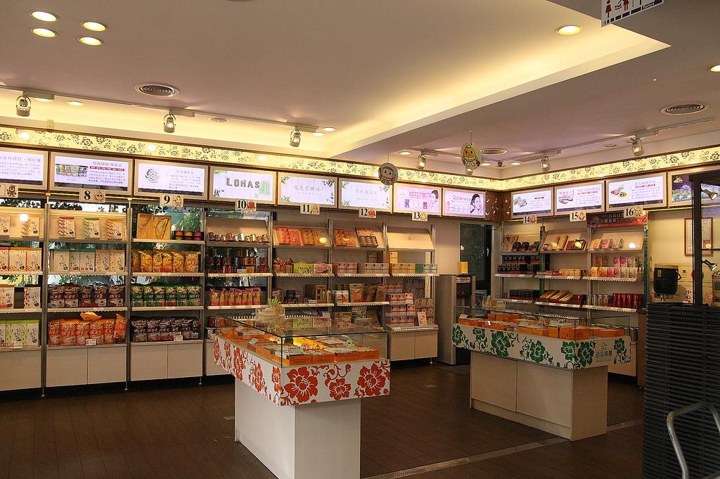 Vigor Kobo store (photo by cxalekd)