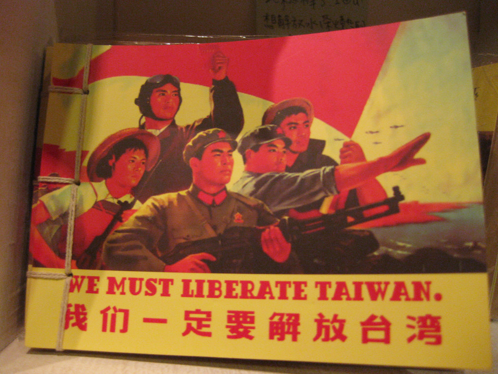 "Chinese propaganda poster calling for ""liberation"" of Taiwan (Image by flickr user HI TRICIA! 王 圣 捷)"