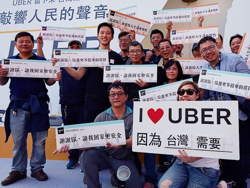 Uber supporters in Taiwan.