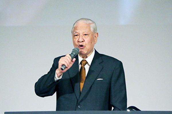 前總統李登輝(中央社檔案圖片)