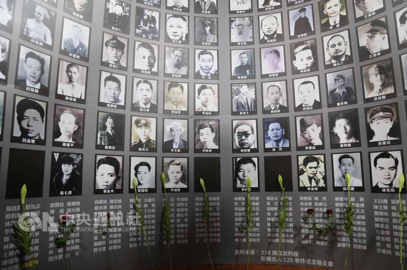 The photo shows a monument in Tainan that carries names of victims from the 228 Massacre.