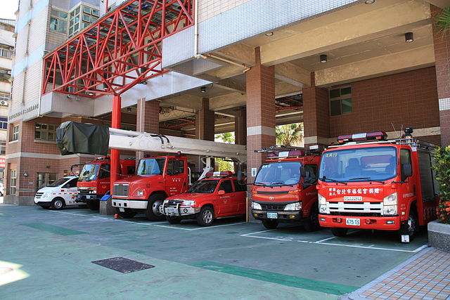 Da'an District, Taipei fire station