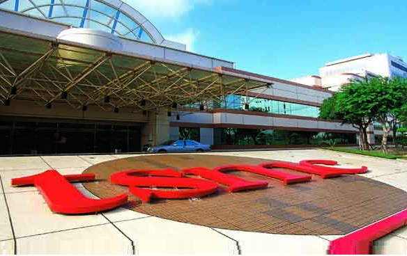 TSMC Won't Make Official Decision About Building US Plant Until 2018