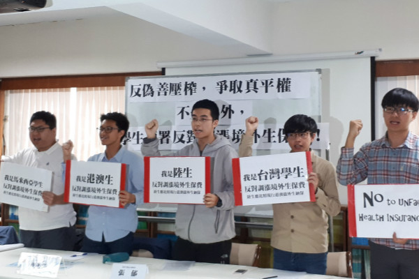 Chinese and other international students call for equal treatment under health insurance program.