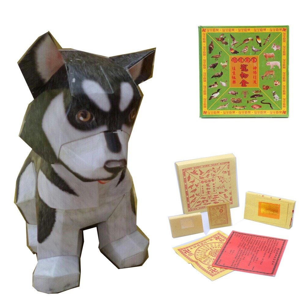 joss paper dog
