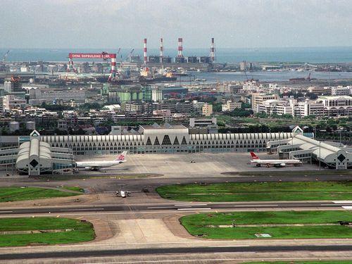 Kaohsiung International Airport.