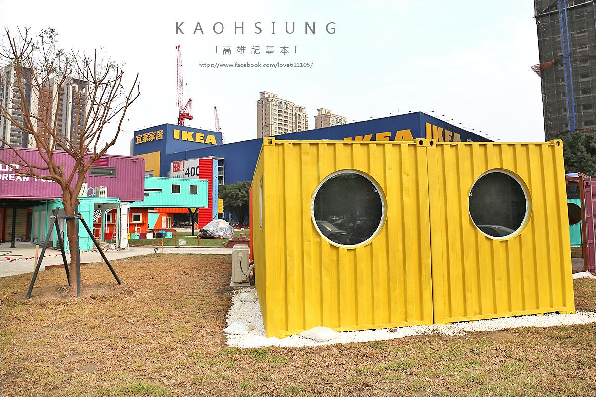 Container shopping mall pops up in Kaohsiung
