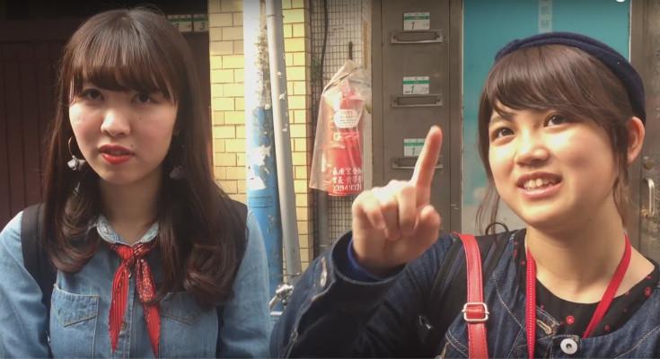 Akane Hashimoto (right), student from Hosei University in Tokyo.