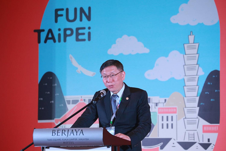 Taipei City Mayor Ko Wen-je  opening remarks at Taipei tourism night in Malaysia.