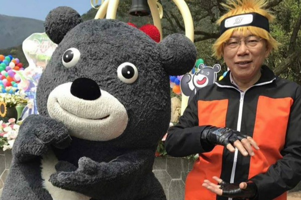 Taipei City Mayor Ko Wen-je (柯文哲)  dresses up at Naruto Uzumaki (Image from @doed.taipei 台北饗樂趣 Facebook Page)