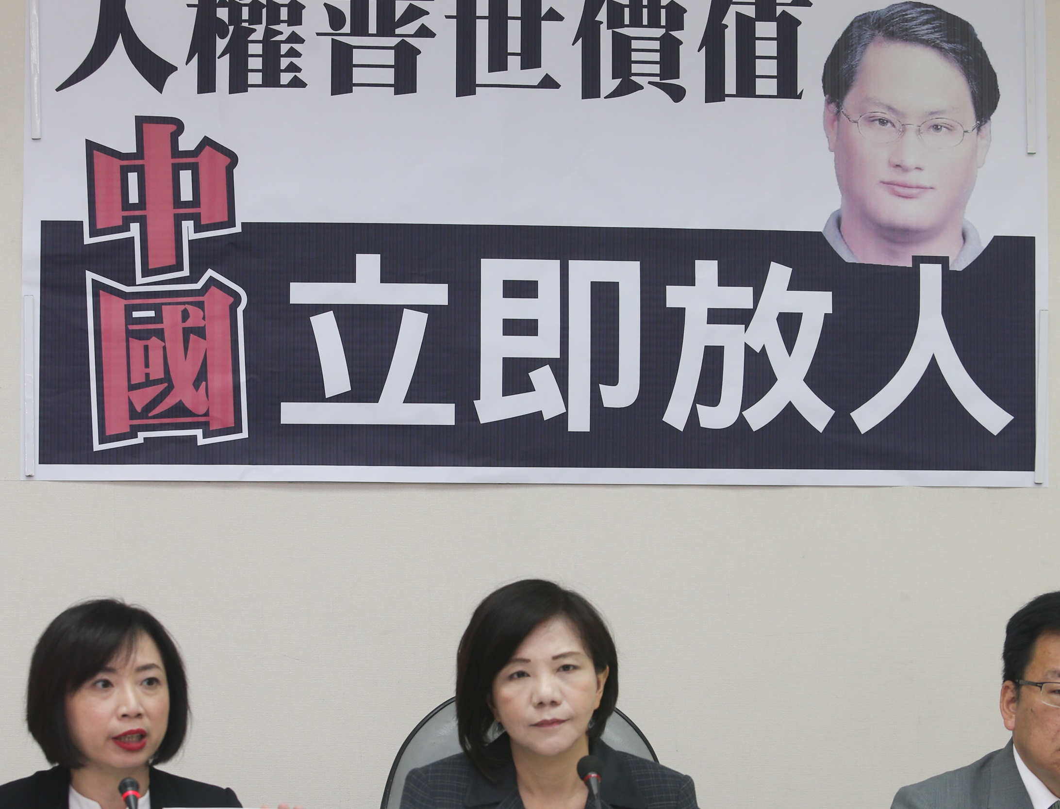 Lawmakers call for Lee's release.